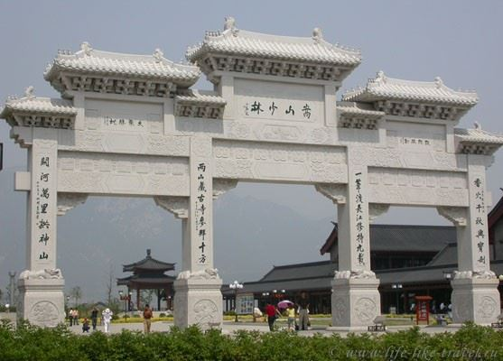 Китай, Пекин. Храм Неба и Земли