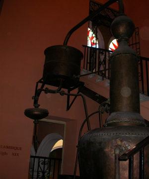 Куба, музей Гавана Клаб