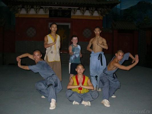Китай, Шаолинь