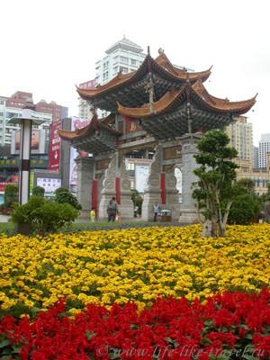 Китай. Куньмин