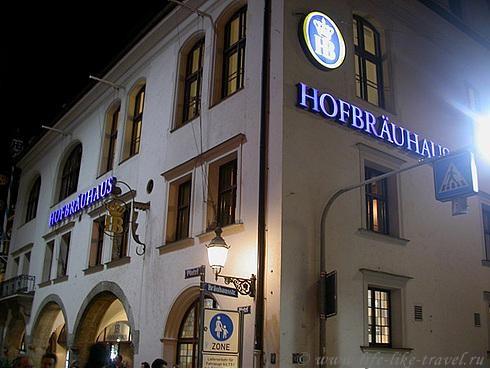 Германия, Мюнхен, Хофбройхаус