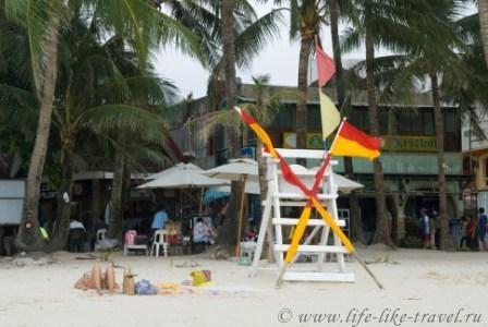 Филиппины, остров Боракай, В ожидании капитана дальнего плавания