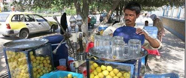 Афганский лимонад