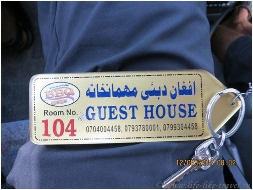 Где жить в Кандагаре