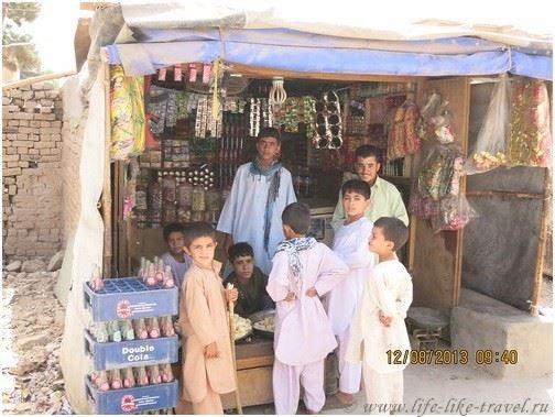 Афганский базар