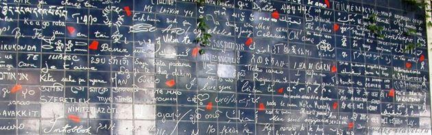 Праздник, который всегда! Париж