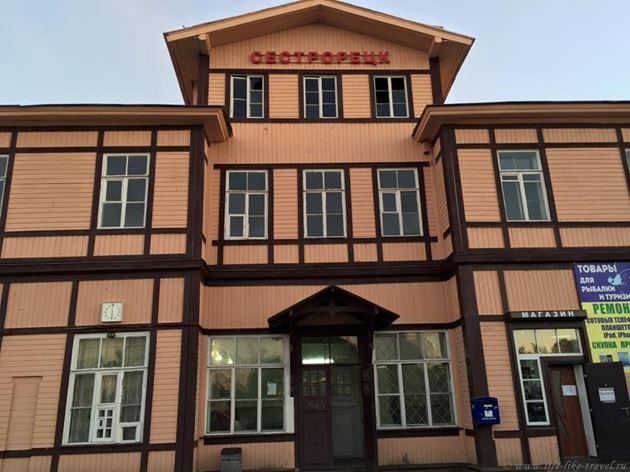 Сестрорецк, вокзал