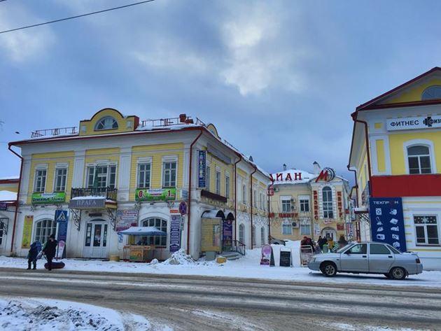 Великий Устюг улица Красная