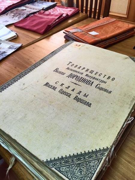Приволжск Яковлевская мануфактура