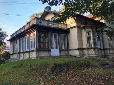 Квартал Kalnciema, Рига, Латвия