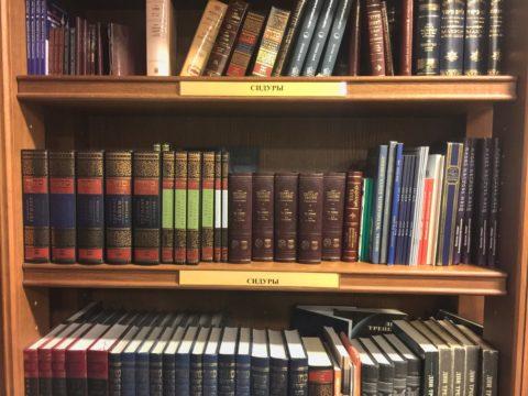 Библиотека Большая хоральная синагога Петербург
