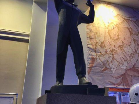 Гагарин, Оренбург