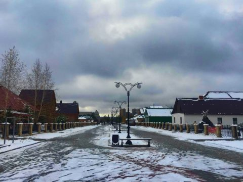 Национальная деревня, Оренбург
