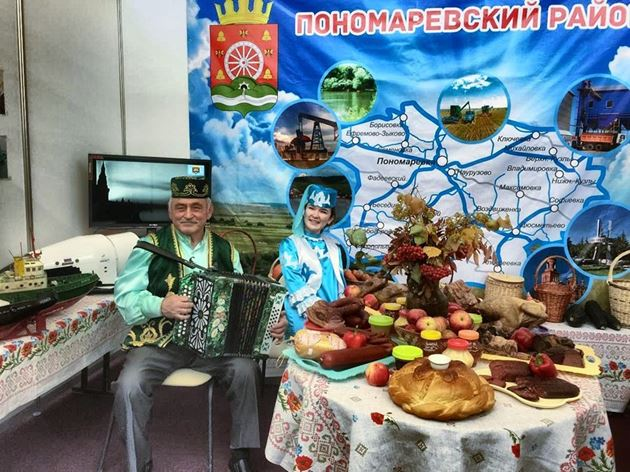 Районы Оренбургской области на ярмарке, Оренбург
