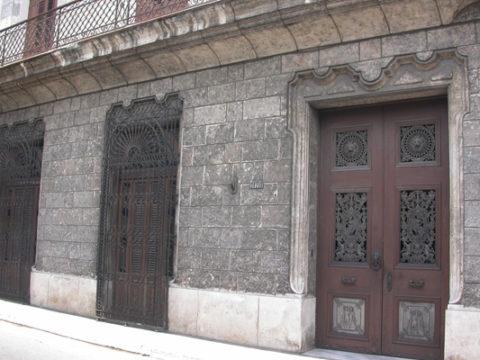 Сантьяго-де-Куба