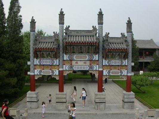 Китай, Пекин. Ихэюань