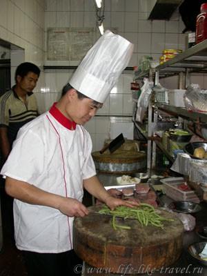 Китай, Пекин. Китайская кухня