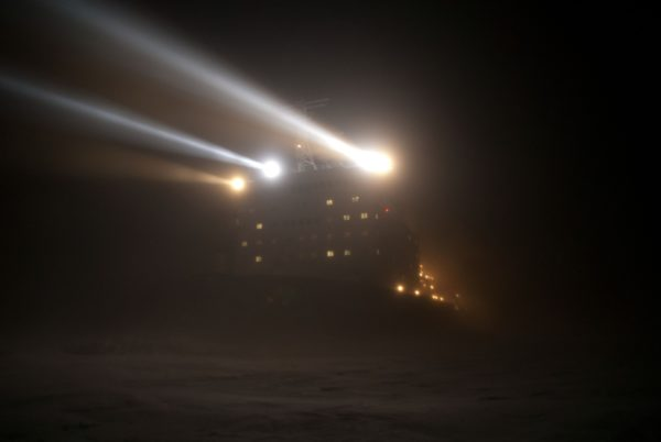Как попасть в Арктику: 9 дней на атомном ледоколе — мое самое удивительное путешествие — Мечты должны сбываться!