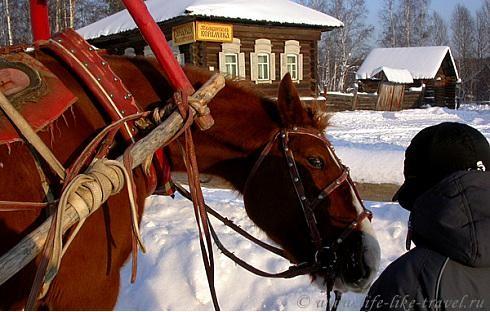 Россия, Байкал