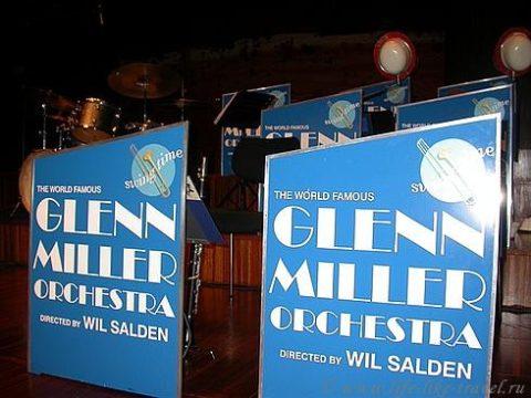 Австрия, Инсбрук, концерт оркестра Гленна Миллера