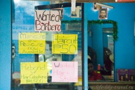Филиппины, остров Боракай, недорого...