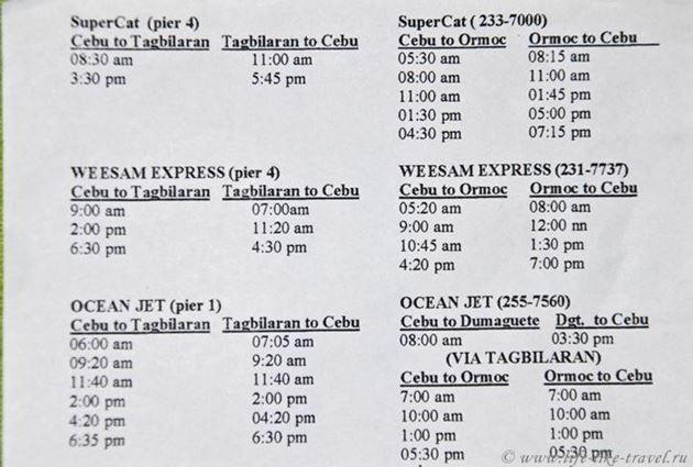 Филиппины, Бохол-Панглао, расписание паромов из Себу и Тагбиларана