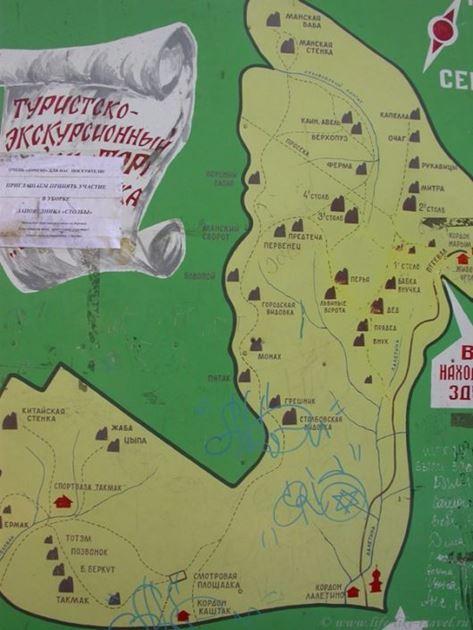Карта заповедника Красноярские Столбы