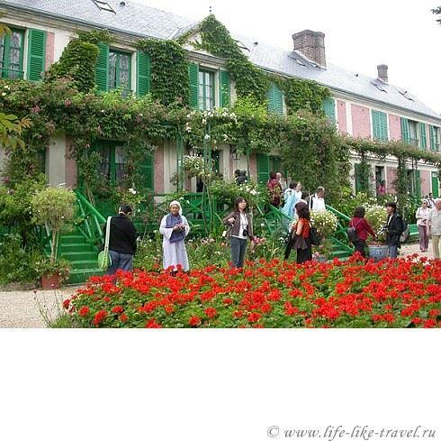 Живерни, Франция