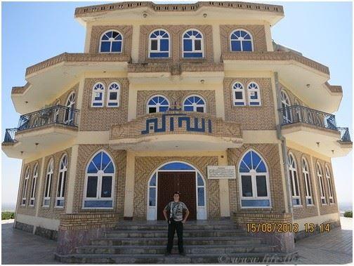 Отель, Герат, Афганистан