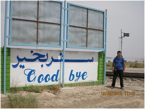 Хайратон, Афганистан