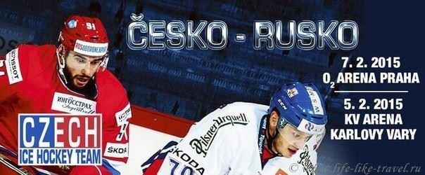 Чехия-Россия Евротур