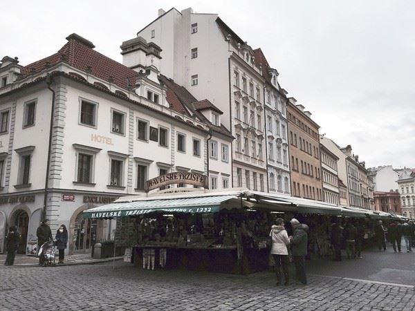Прага Марины Цветаевой: Угольный рынок