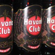Куба: Гавана — как там?…