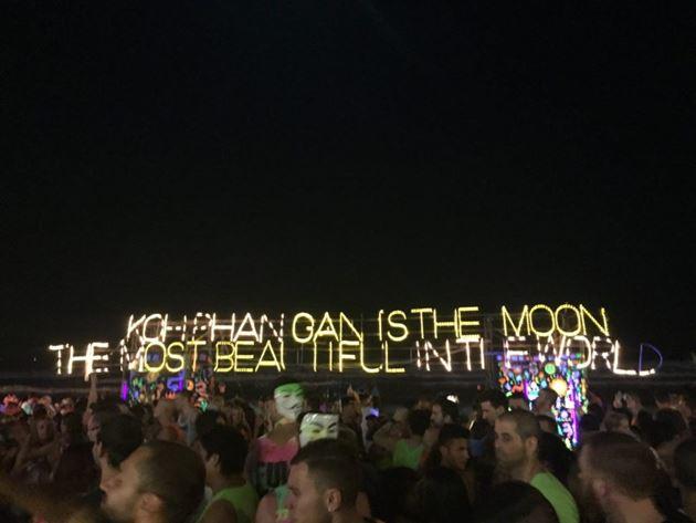 Fool Moon Party