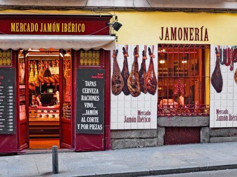 испания шопинг