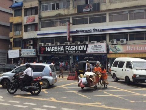 Коломбо Шри-Ланка