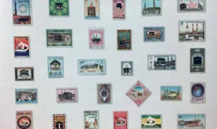 40 марок посвященные Мекке