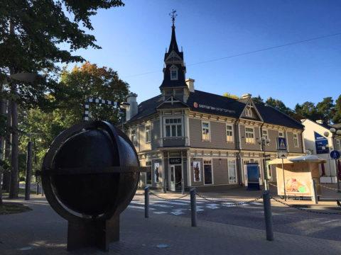 Достопрмечательности Юрмалы, глобус, Латвия