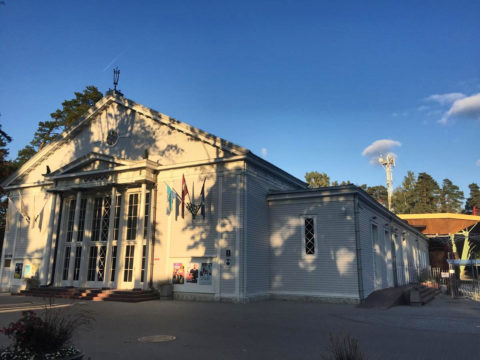 Концертный зал Юрмалы, Латвия