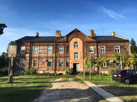 Район Kipsala, Рига, Латвия