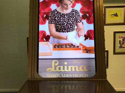 Шоколадная фабрика Лайма, Рига, Латвия