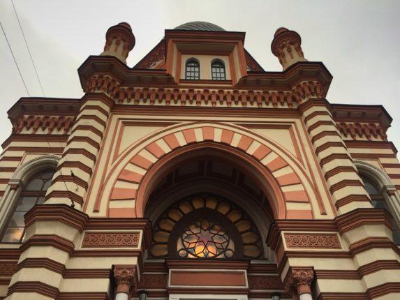 Большая хоральная синагога Петербург
