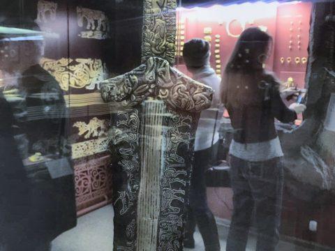 Оренбургский губернаторский историко-краеведческий музей, Золотая кладовая