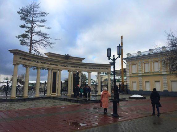 Памятник Неплюеву, Оренбур