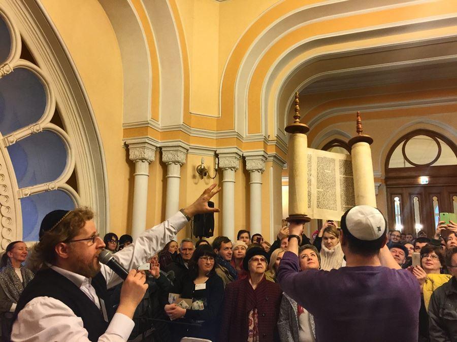 Тора Большая хоральная синагога