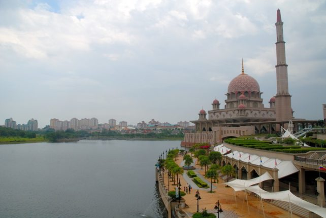 Малайзия Куала Лумпур, Путраджайя